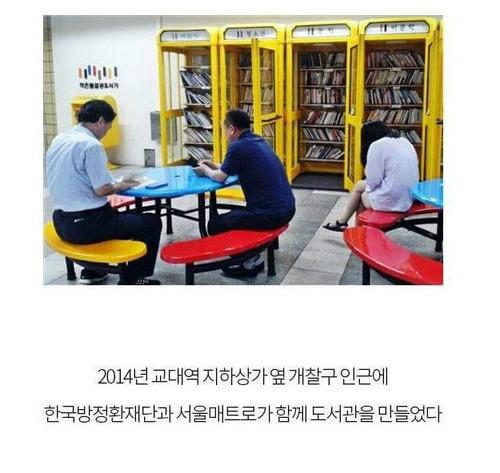 韓国と日本、国民性の違い1.jpg
