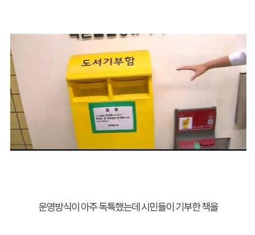 韓国と日本、国民性の違い2.jpg