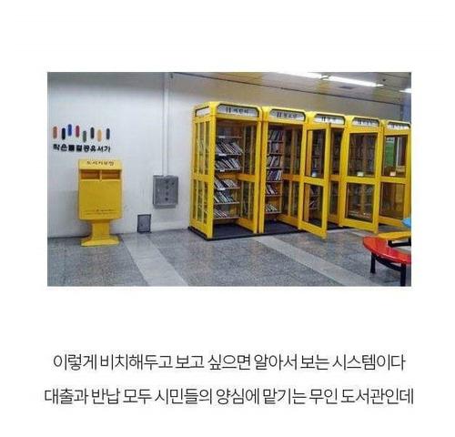 韓国と日本、国民性の違い3.jpg