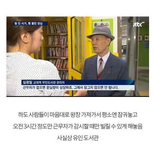 韓国と日本、国民性の違い4.jpg