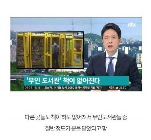 韓国と日本、国民性の違い5.jpg