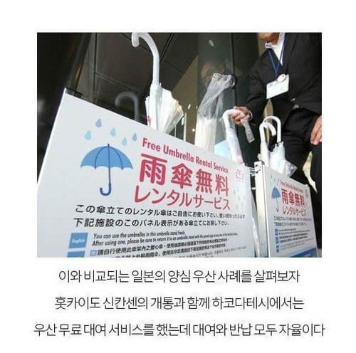 韓国と日本、国民性の違い6.jpg