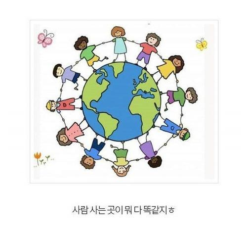 韓国と日本、国民性の違い9.jpg
