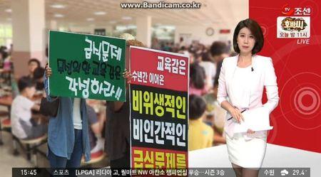 韓国の無償給食の写真1.jpg