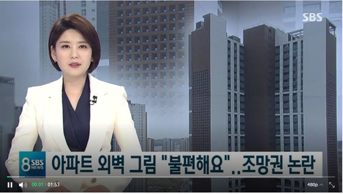 韓国マンション外壁0.jpg