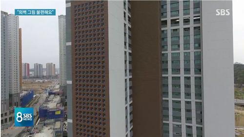 韓国マンション外壁2.jpg