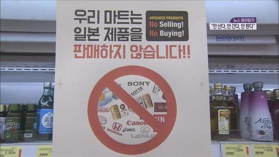 韓国マート協会会員社200カ所が日本タバコとビールを全量返品処理.jpg