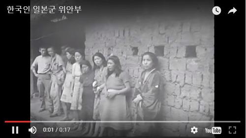 韓国人日本軍慰安婦.jpg