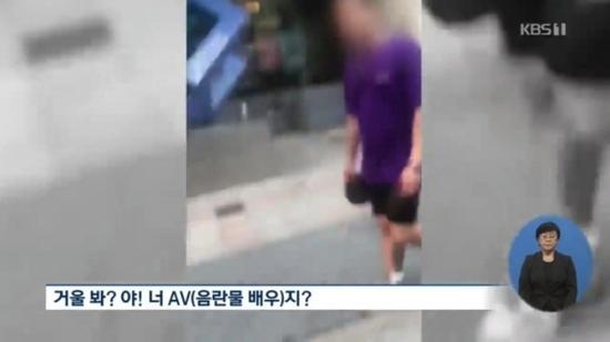 韓国暴行男5d64851664a64.jpeg