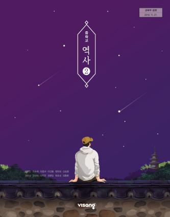 韓国歴史1796a7b6e9e13262b.jpg