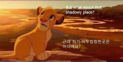 韓国版ライオンキング2.png