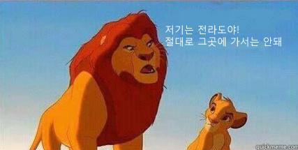 韓国版ライオンキング3.png