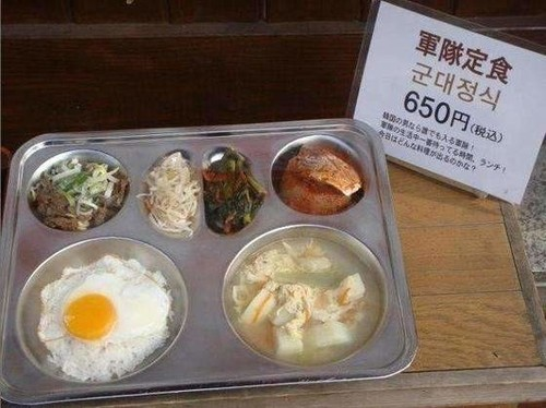 韓国軍定食1_.jpg