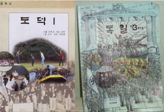 韓国道徳の本1796a53df34541808.jpg