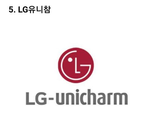 LG_6de35d0e9f37681ef5a48952bc3439f9-00-08.jpg
