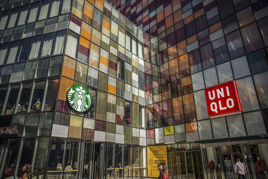 Lovepik_com-500000411-starbucks-and-uniqlo_.jpg
