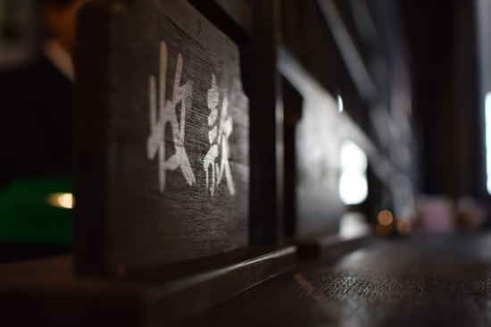 Lovepik_com-500075370-the-pawnshop-wooden-collection_.jpg