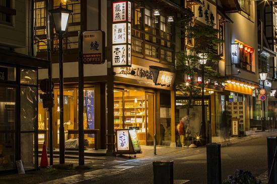 Lovepik_com-500628559-japanese-streetscape_.jpg