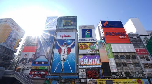 Lovepik_com-500721871-the-landmark-shopping-center-in-osaka-daodun-hore_wx.jpg