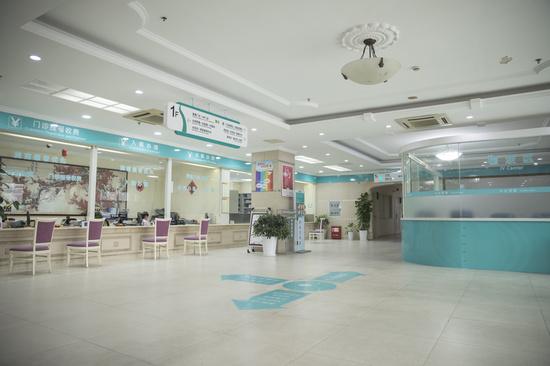 Lovepik_com-500988716-hospital-outpatient-registration-hall.jpg