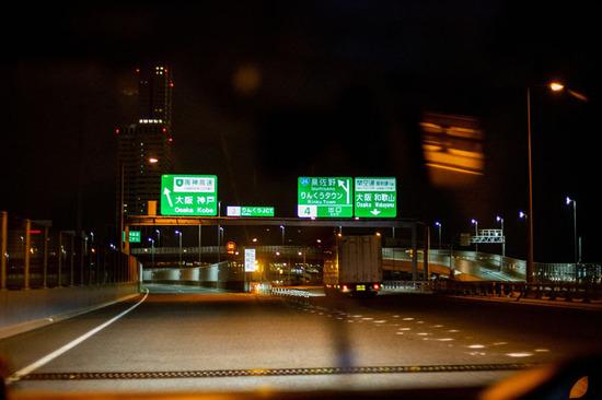 Lovepik_com-501057795-osaka-expressway-japan_.jpg