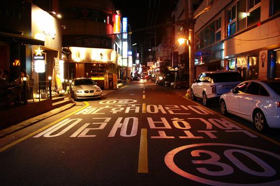 Lovepik_com-501149295-nightscape-of-seoul-street-korea_.jpg