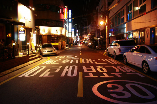 Lovepik_com-501149295-nightscape-of-seoul-street-korea_.jpg