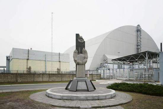 Lovepik_com-501153267-chernobyl-ukraine_.jpg