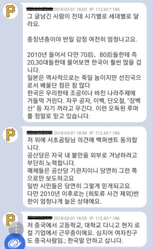 Screenshot_20180302-140146.png