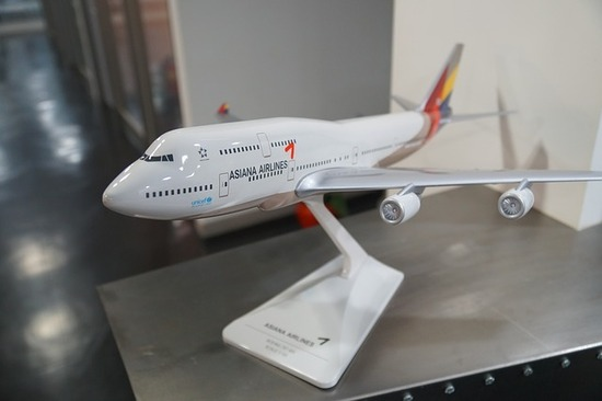 asiana-airlines-413084_640.jpg