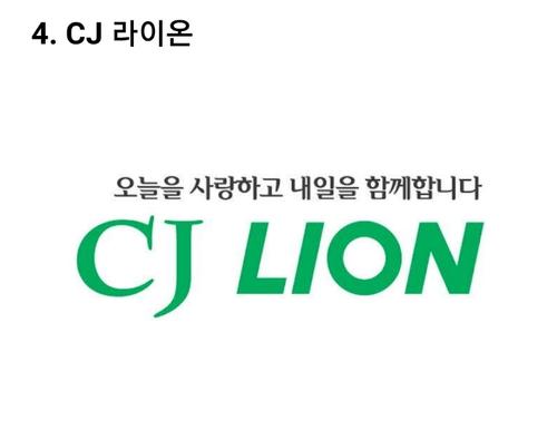 cj_6de35d0e9f37681ef5a48952bc3439f9-00-06.jpg