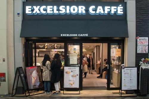 excelsior_IMG_0306.jpg