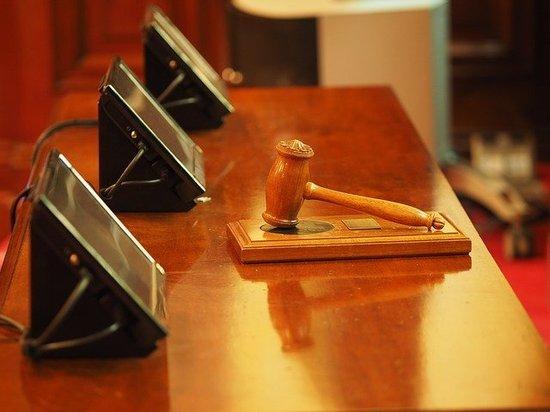 judge-1587300_640.jpg