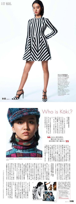 koki_02.jpg