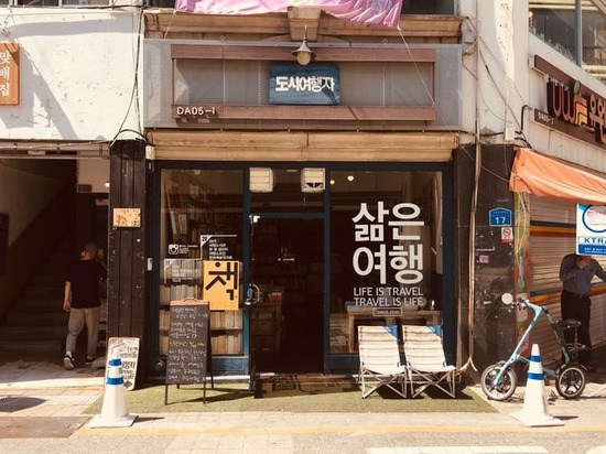 yonghyun-lee-cJKfMvJGHD0-unsplash.jpg