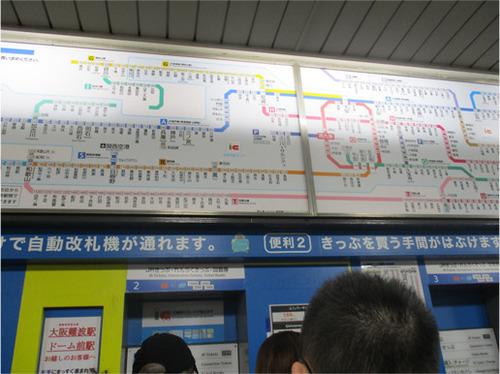 西九条JR切符販売.jpg
